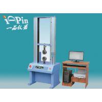 供应YP-WN5-600伺服控制金属专用拉力试验机