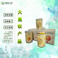 大奥黄桃罐头的生产流程---诚招吉林省四平市总代理