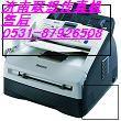 济南联想打印机原装粉盒专卖原装,送货上门安装