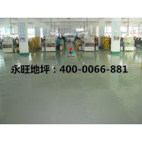江门食品厂环氧地坪漆厂家包施工多少钱
