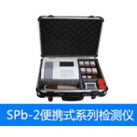 瑞鑫SPb-2系列便携式检测仪SPb-2
