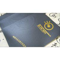 广州展会宣传册设计印刷工厂定制生产