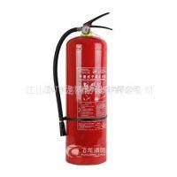 供应手提式8KG干粉灭火器/超细干粉灭火器/消防装备/消防设备