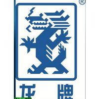 沈阳龙牌石膏板 沈阳龙牌矿棉板总代理 沈阳可耐福石膏板-东亿鑫集团
