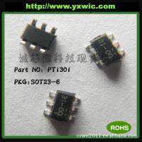移动电源升压IC CX8004 升压5V 品质保证 诚信供应商