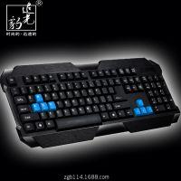 厂家直销 追光豹Q19 电脑有线usb游戏键盘 爆款