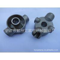 水管接头不锈钢铸件加工,宁波加工灰铁铸件铝铸件