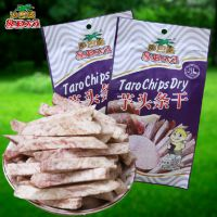sabava沙巴哇 越南进口【沙巴哇芋头条230g】 零食特产果干