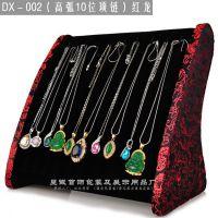 珠宝玉器翡翠展示 吊坠陈列弧形架 项链展示架 玉器展示道具