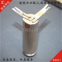 铝焊/铜碰焊加工/五金焊接件加工/罗湖点焊加工厂家