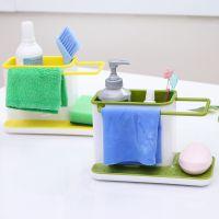 【专利】高品质 创意厨房置物架 整理架/收纳架/清洁用品