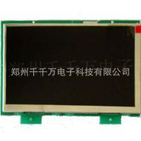 7寸工业触摸串口屏+视频AV显示器