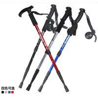 360g阿布达直柄登山杖徒步登高穿越爬山旅游旅行老人手杖户外用品
