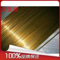 上海厂家供应CuNi15Zn21锌白铜 铜棒 铜板铜管价格可提供材质证明