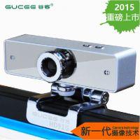工厂直销谷客HD91S 高清摄像头带麦克风话筒免驱 笔记本和智能电视及台式电脑USB视频