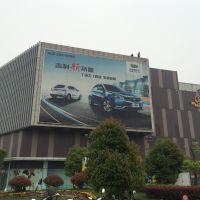 大型户外喷绘灯布写真 广告布喷绘 海报宣传 门头广告