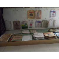 出口编织袋,商检编织袋,化工塑料编织袋:按主要材料构成为聚丙烯袋、聚乙烯袋;按缝制方法分为缝底袋、缝