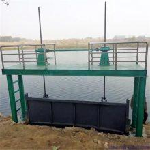渠道机门一体铸铁闸门0.5米乘以0.5米宇东水利供应价格