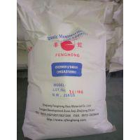 供应丰虹有机膨润土增稠流变剂(HFGEL-127)