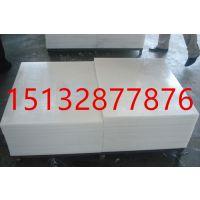 聚乙烯板|聚乙烯板专业PP厂家