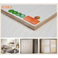 供应中国板材十大品牌福庆板材进口马六甲芯环保生态板之欧洲橡木