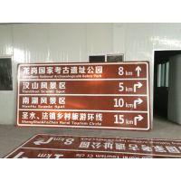 新疆道路交通标牌厂,乌鲁木齐反光标牌加工制作,高速公路标志牌制作,18629004099