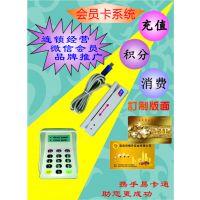 玉海山庄农家乐消费一体化系统广州供应公司,易卡通VIP农家乐智能卡印刷价格