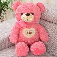 泰迪熊可爱毛绒玩具儿童睡觉抱抱熊定制