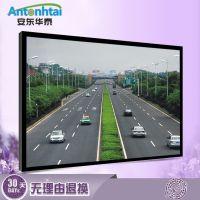 深圳市安东华泰厂家直销65寸工业级液晶监视器高清显示HDMI接口安防专用