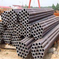 中鸿Q345B无缝钢管 热轧厚壁无缝管 GB/T8163-2008 保证质量
