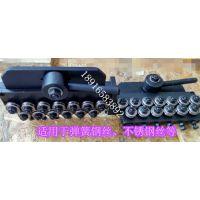 校直器 26辊校直器 弹簧钢丝1.5校直器