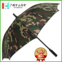 【迷彩雨伞厂】野外迷彩太阳伞_迷彩高尔夫雨伞_迷彩太阳伞厂