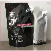 自立铝箔墨粉吸嘴厂家 按客订制各容量碳粉铝箔包装袋 1KG粉末袋价格