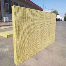 外墙保温岩棉板加盟销售;幕墙岩棉生产厂;竖丝岩棉板生产厂家