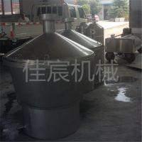 定制生产 200斤酿酒白酒设备 液态新工艺 固态传统工艺 全套白酒酿酒设备佳宸