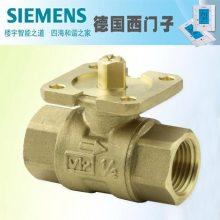 VVF53.125-250,西门子电动温控阀