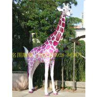 供应玻璃钢雕塑厂家 广东玻璃钢长颈鹿雕塑 名图长颈鹿雕塑