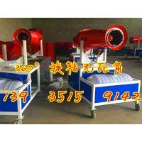 雾炮机生产厂家(浙江雾炮机图片)喷雾机
