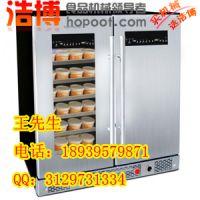 河南浩博商用酸奶机
