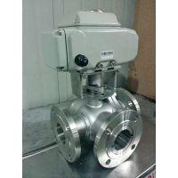 蒸汽电动固定式球阀尺寸专业耐用