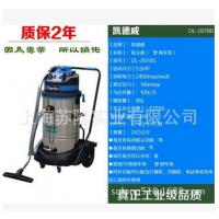 凯德威304不锈钢桶工业吸尘器DL-2078S
