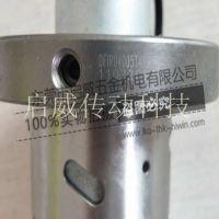 TBI滚珠丝杠DFI4005--4 滚珠螺杆现货