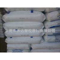 LDPE/新加坡聚烯烃/G810-S 薄壁制品成型用低密度聚已烯