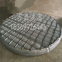 万鼎品牌直供标准型、高效型、高穿透型金属丝网除沫器