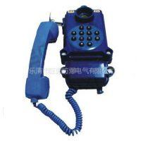 供应HBZ(G)K-1矿用本安型按键电话机 配交换机