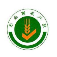 供应办理浙江地区食品企业标准备案