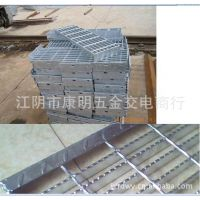供应江阴优质钢格板、插接式钢格板、复合式钢格板