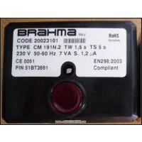 BRAHMA燃烧控制器SM592N/S,VE3.2,MF2上海特价销售