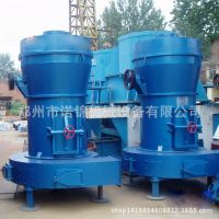 雷蒙磨|雷蒙磨粉机设备 雷蒙机厂家,三点一位新型高效雷蒙磨粉