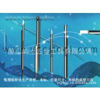 专业生产非标刀具   单刃雕刻刀 硬质合金镗刀